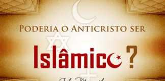 Islâmico